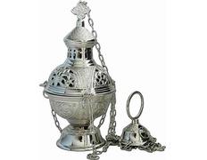 Censer of metal | Botafumeiro silver