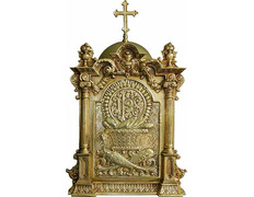 Tabernacle in bronze with JHS in relief