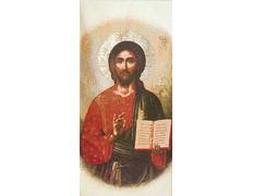 Cloth lectern of Christ Pantocrator